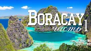 видео Как недорого долететь до Бали?