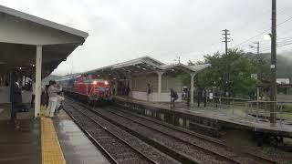 9731レ DD51-1191+12系 急行白兎 浜坂駅発車