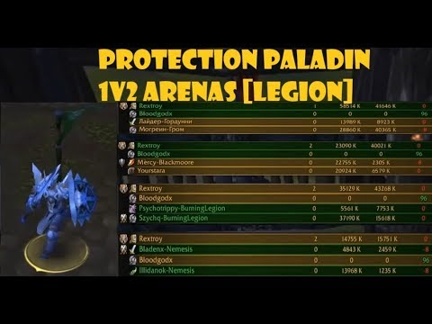 Protection Paladin 1v2 Arenas [Legion]