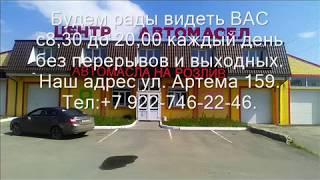 Замена масла г Челябинск ЦентрАвтомасел СтоАвто stoavto74.ru