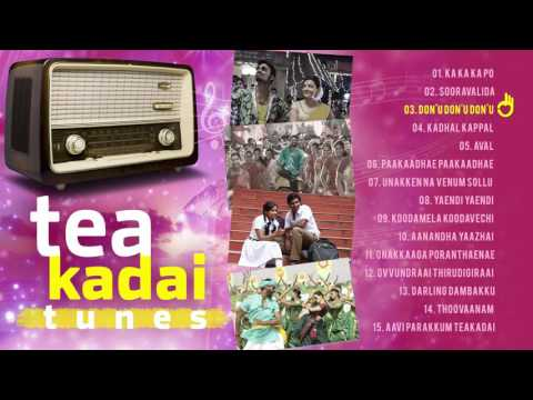 Tea Kadai Tunes - Music Box | Tamil Hit Songs