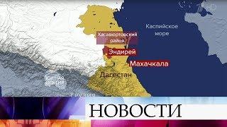 В Хасавюртовском районе Дагестана произошла перестрелка между полицейскими и боевиками.