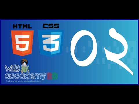 2 - HTML5 and CSS3 Beginner Bangla Tutorial tags! Plus starting to code