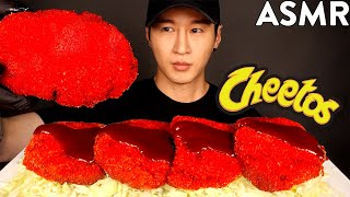 ASMR HOT CHEETOS TONKATSU MUKBANG (No Talking) COOKING & EATING SOUNDS | Zach Choi ASMR