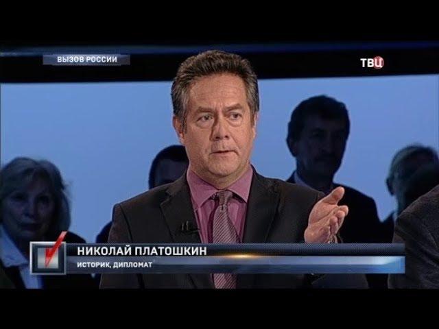 Право голоса: Вызов России, 16.10.18