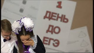 Школьники всей России (Пародия на клип Филиппа Киркорова
