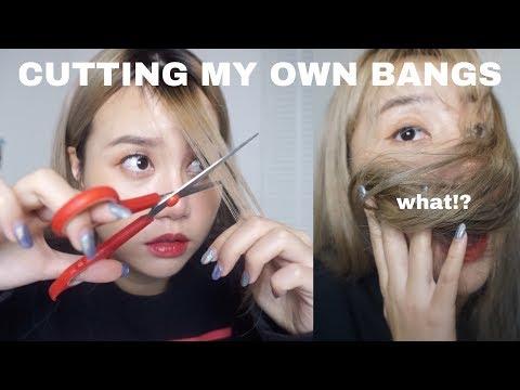 ตัดหน้าม้า ลีลา+ท่าเยอะ cutting my own bangs | SMALLALIE