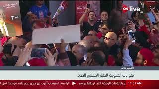 الأهلي ينتخب.. فتح باب التصويت لاختيار المجلس الجديد