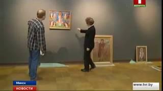 В Минске началась подготовка масштабной выставки изображений святых