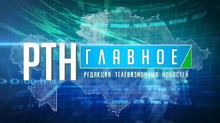 Выпуск новостей Алау 15.06.18 часть 1