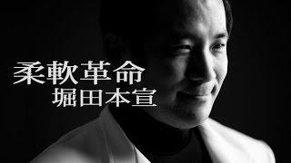 女性護身術 め-てれ取材動画