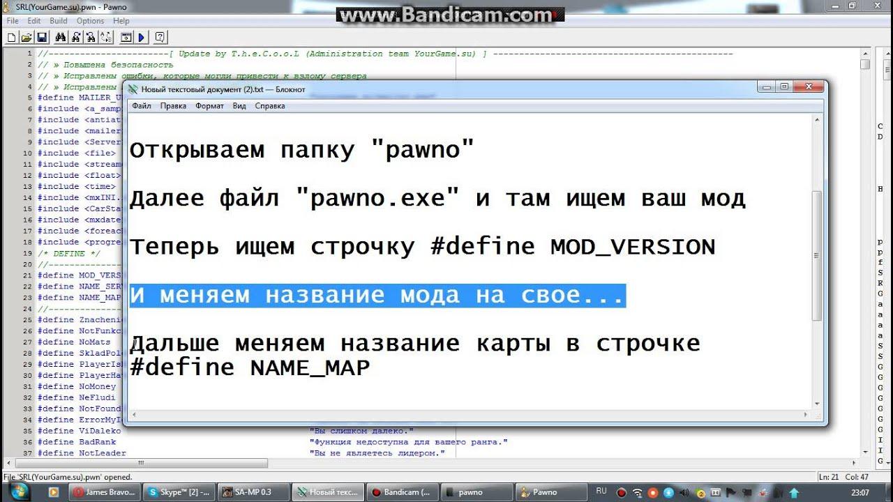 yandex домен регистрация доменов