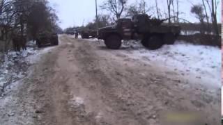 Бои под Дебальцево, видео боя, Начало Наступления эксклюзив!