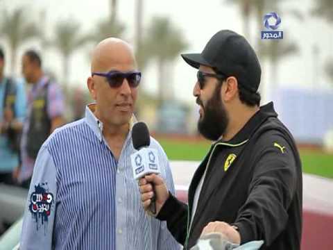 #دوس_بنزين: تغطية خاصة ل classc day ولقاءات خاصة مع مالكى السيارات الكلاسيك فى مصر