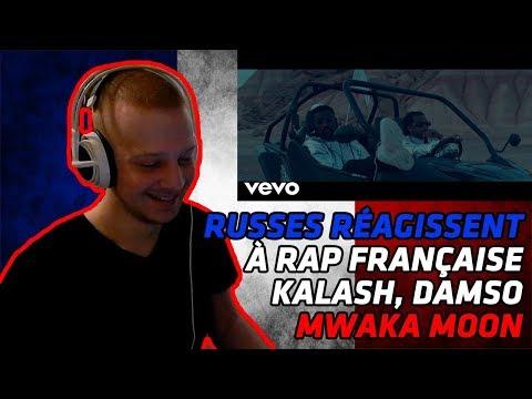 RUSSIANS REACT TO FRENCH RAP | Kalash - Mwaka Moon ft. Damso | REACTION