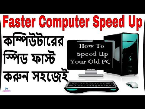 How to get pc speed softower AVG Pc Tuneup 2017 full version 2017একটি সফটওয়্যার আপনার পিসি স্পিড ১০০
