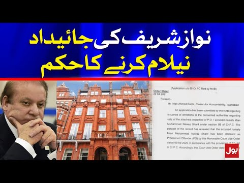 Court orders to auction Nawaz Sharif Assets