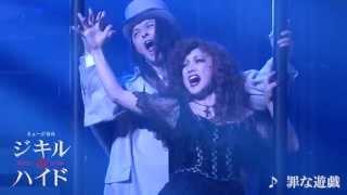 あの衝撃のミュージカルが、再び甦る!2016年3月、国際フォーラム【ホー...