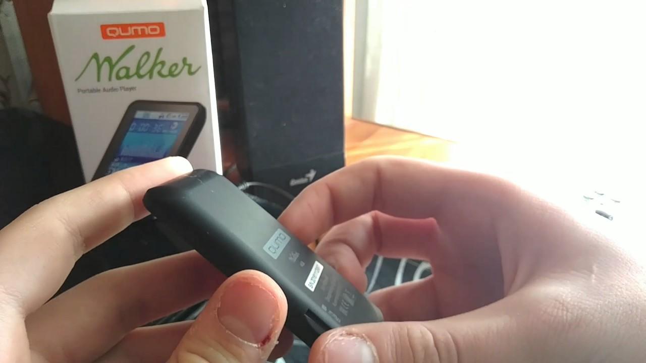 Заказать и купить плеер qumo по привлекательной цене, можно в интернет магазине продажа осуществляется с доставкой по россии.