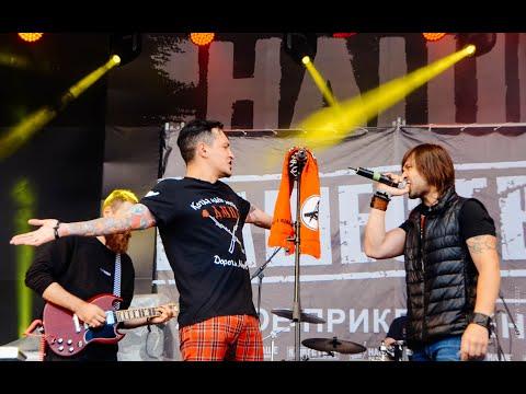 ДМЦ - Смеяться всем в лицо (ft. Денис Михайлов) (НАШЕСТВИЕ 2017 Live)