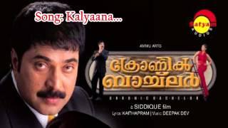 Kalyaana - Chronic Bachelor
