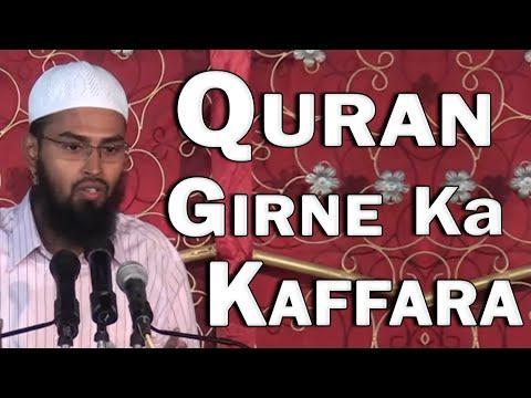 quran-agar-gir-jai-to-uska-kaffara-kya-hai-by-adv-faiz-syed