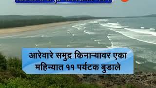 Ratnagiri Dangerous river 11 peope died in a month