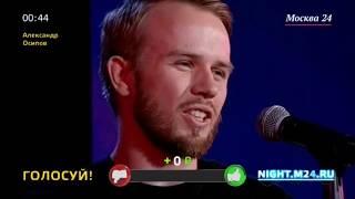 Смотреть видео Отжимания на одной руке 50раз в прямом эфире Москва 24 онлайн