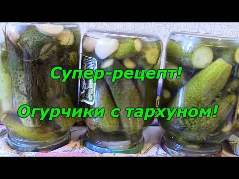 Как приготовить напиток «Тархун» в домашних условиях