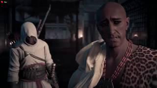 Assassin's Creed Origins - The Lizard's Mask