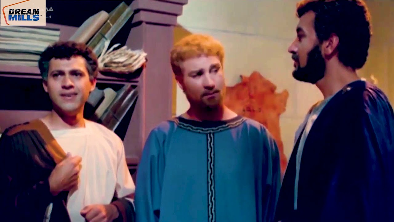 Ashaab al kahf  Episode 12 اشعب ای کہف असहाब ए कहफ़