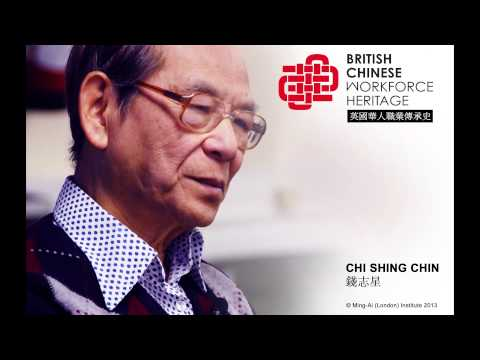 Hairdressing: Chi Shing Chin (Audio Interview)