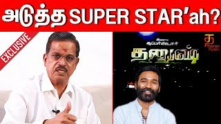 is-dhanush-the-next-superstar-exclusive-interview-with-kalaipuli-s-thanu-thamizh-padam