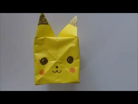 クリスマス 折り紙 折り紙 ピカチュウ : youtube.com