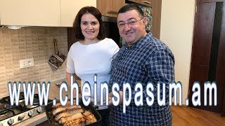 Qaxcac Chein Spasum - Vahe Melqonyan, Ваге Мелконян