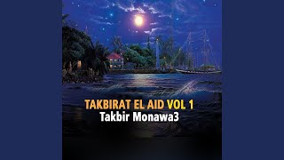 Gambar cover Takbirat El Aid (7)