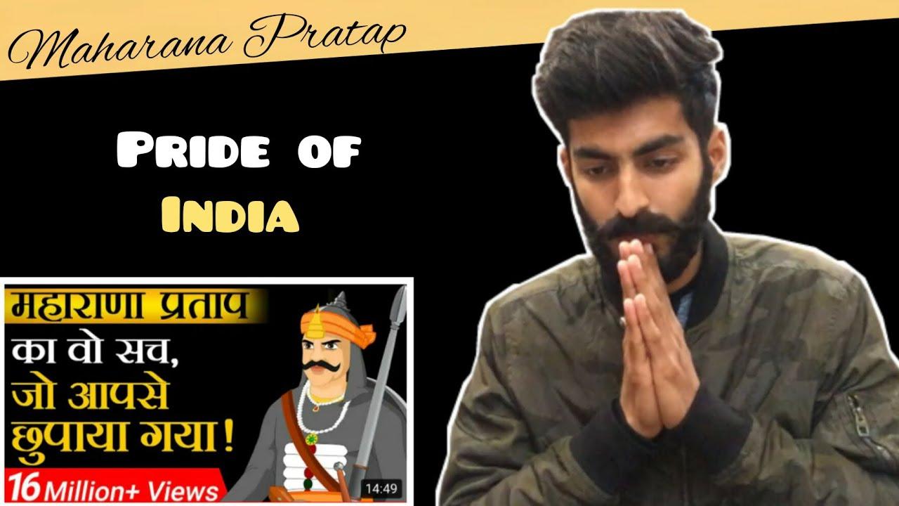 Reaction on Maharana Pratap Biography | Dr. Vivek Bindra | Maharana Pratap History | Beat Blaster