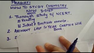 How to prepare chemistry of class 12 and score high