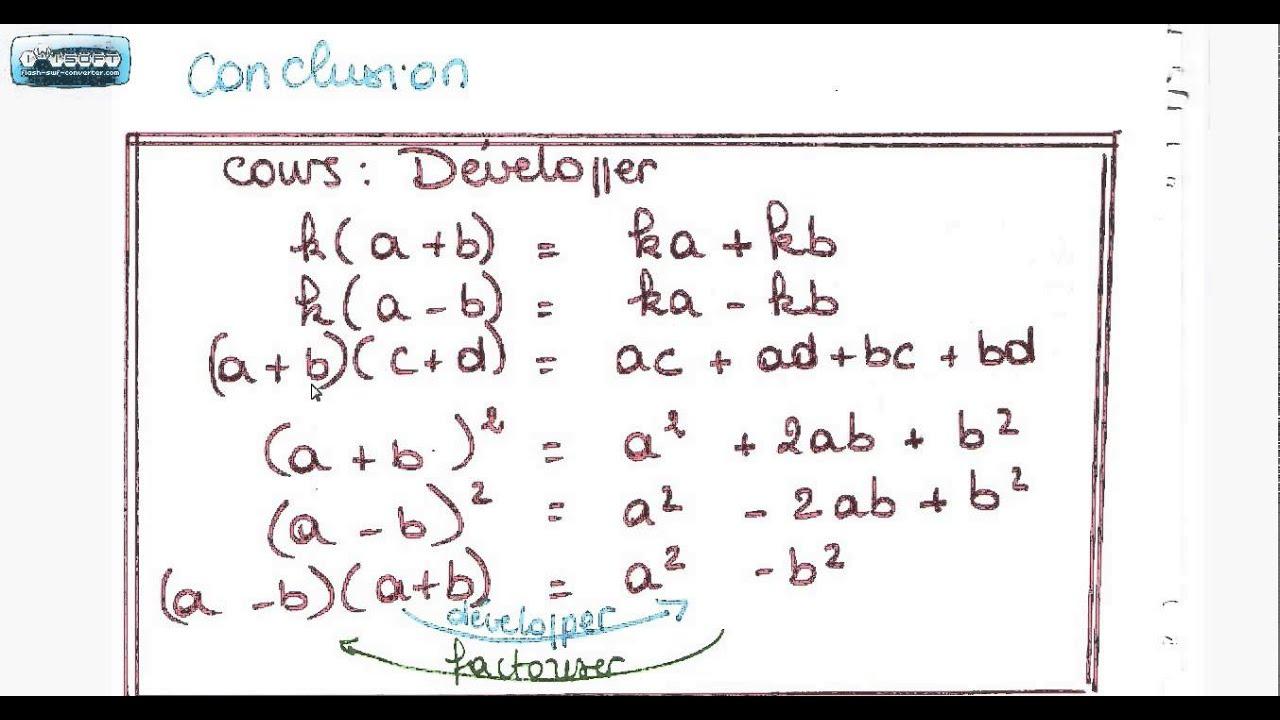 3eme calcul littéral (3) 3ème identité remarquable +cours à apprendre - YouTube