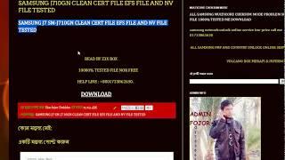 Nv Data File Esf File - Bikeriverside