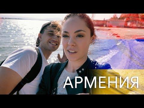 Влог из Армении/ Erasmus+
