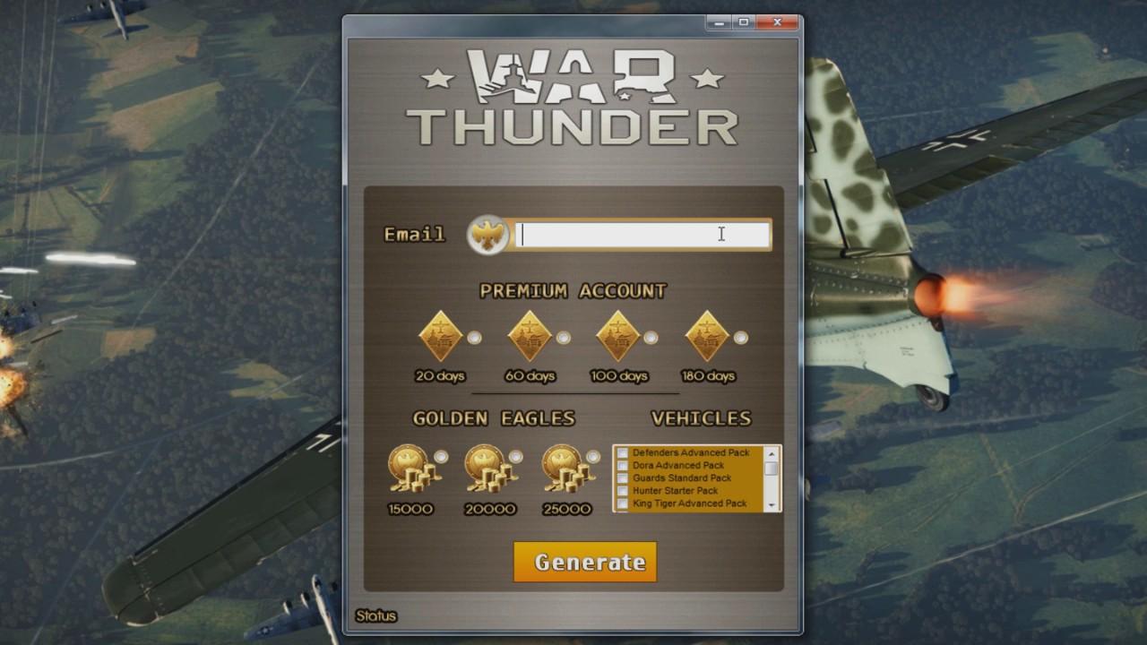 как получить премиум в war thunder бесплатно