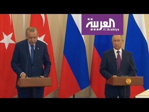 لماذا تخشى واشنطن  إتمام أنقرة صفقة الصواريخ الروسية  - نشر قبل 5 ساعة