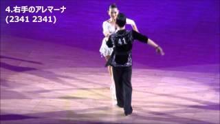 社交ダンス ルンバ 2015日本インター規定フィガー thumbnail