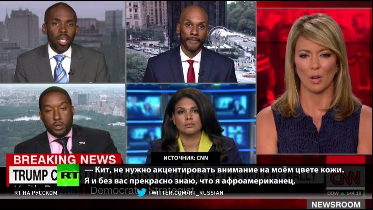 «Русские тролли» разжигают межрасовую рознь в США — в конгрессе снова нашли крайнего