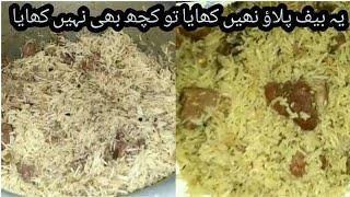 Beef yakhni Pulao/beef Pulao Recipe by Maria