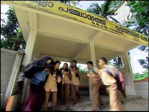 KAVALA | Episode 58 | Child trafficking | Athmeeyayathra TV