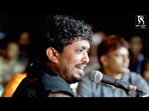 Rajbha Gadhvi - BORDI ( Amreli ) LIVE - Gujarati Lok Dayro 2018 _ HD VIDEO