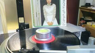 「ねえ!気がついてよ」 from 桜田淳子ベスト・ヒット・アルバム(1976年版) A1 thumbnail