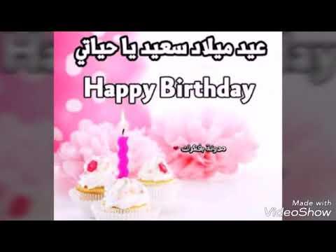 إهداء إلى صديقتي نور صفاء وأقول الها كل عام وانتي بالف بخير العمر